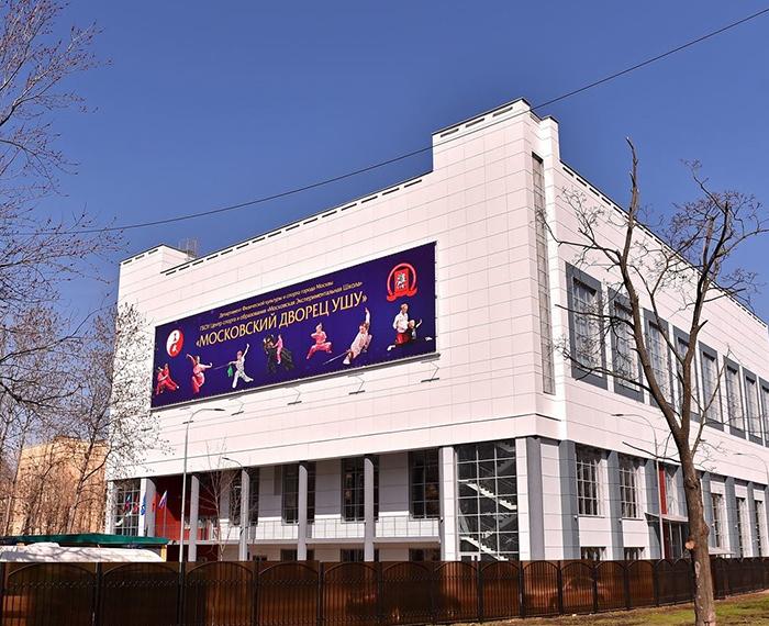 Эконом памятник Купола Краснознаменск
